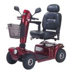 "Product Photo: Gladiator GT, 20"" Seat  Red 400 lb. Wt. Cap."